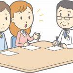 40代からの妊活は、まず夫婦で不妊検査を受けよう